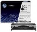 Cartouche de Toner laser HP 80X Noir grande capacité CF280X