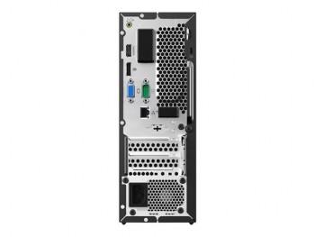 Ordinateur Lenovo ThinkCenter V530s-11BM i3-8100
